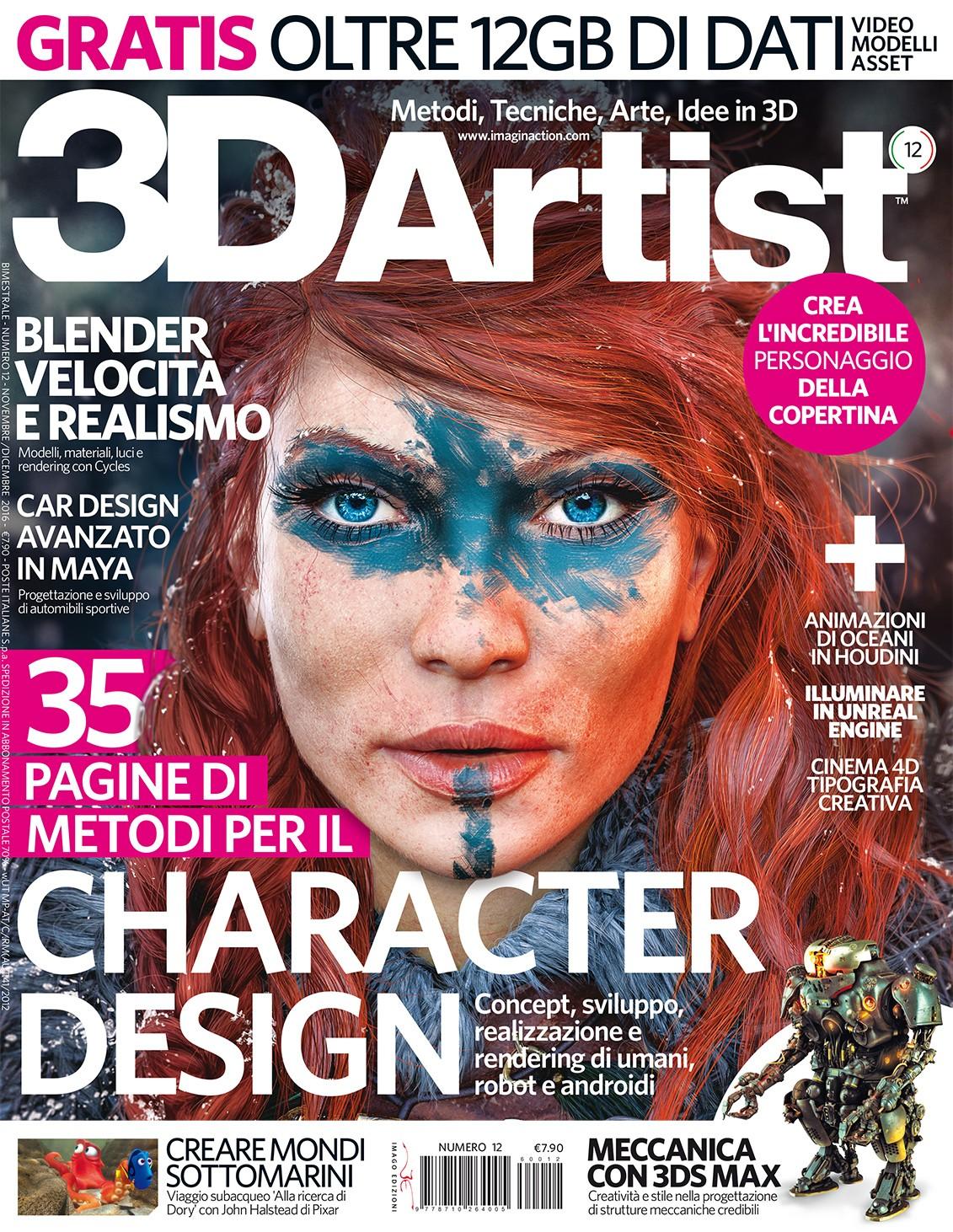 3D Artist n°12